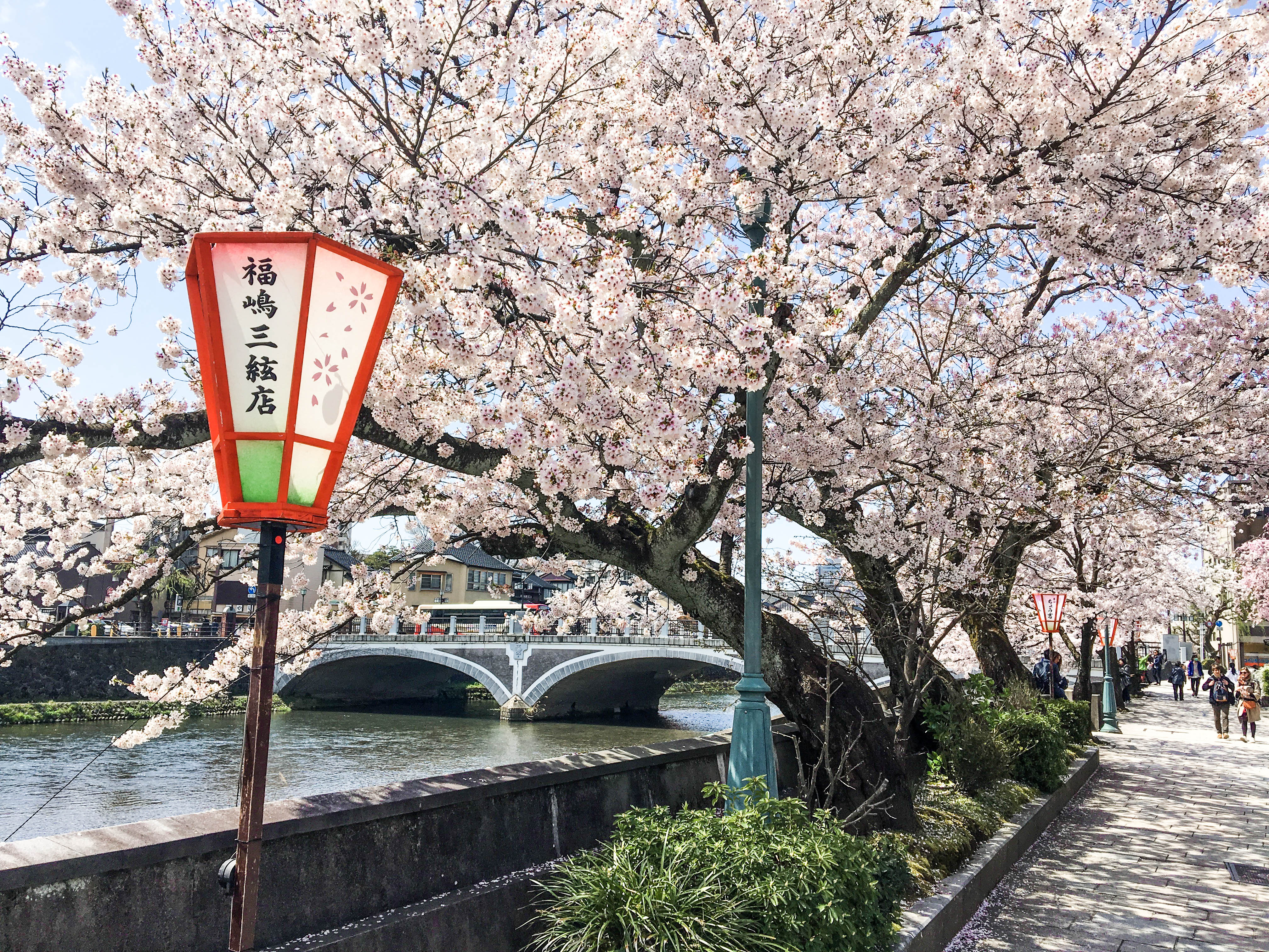 30 Most Beautiful Places In Japan That You Should Include In Your Itinerary