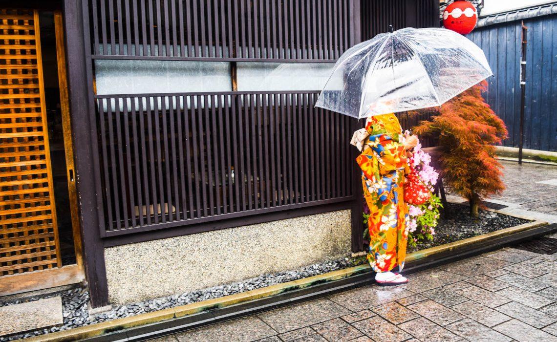 Ben je op zoek naar leuke activiteiten in Kyoto? In dit artikel kun je inspiratie vinden!