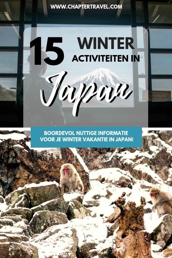 Ga je in de winter naar Japan? Lees dan dit artikel met 15 leuke winter activiteiten in Japan! Er is ook een hoop nuttige informatie voor je bezoek. Veel plezier!